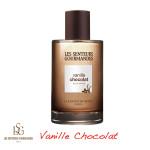 les-senteurs-gourmande-vanille-chocolat-